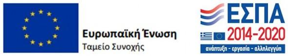 Sticker-website_Tameio-Synoxis_GR_HighRes1_big