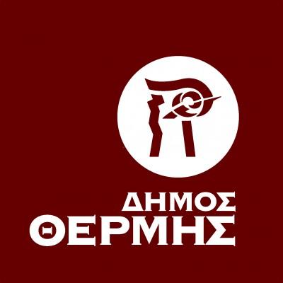logotypo DHMOY THERMIS
