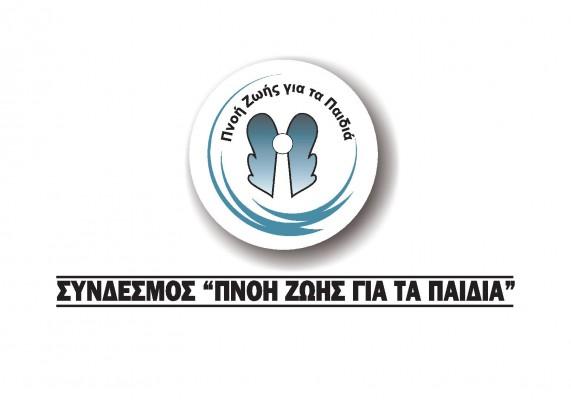 pnoi zois logo