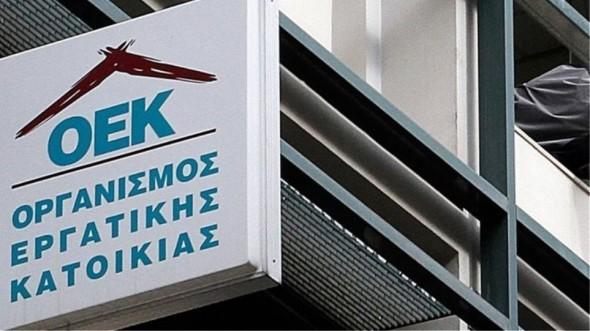 oek logo
