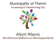 Thermi learning City