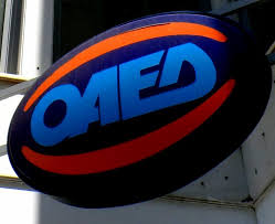 oaed fwto