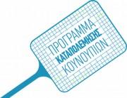 ΚΟΥΝΟΥΠΙΑ_Logo-700x537