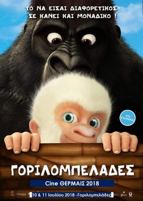 gorilompelades