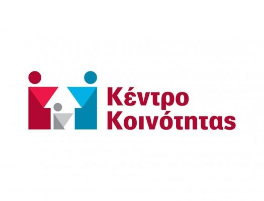 kentro koinothtas logo