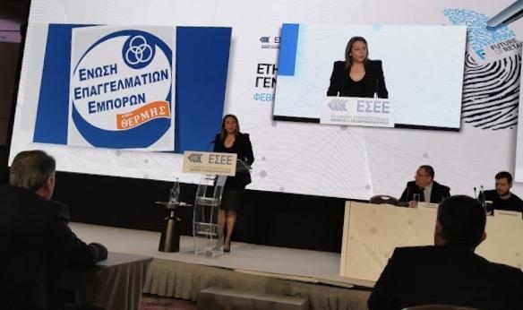 """Η Ένωση Επαγγελματιών Εμπόρων Δήμου Θέρμης στο 1ο Πανελλήνιο Συνέδριο της ΕΣΕΕ παρουσιάζοντας με επιτυχία τη  """"Λευκή Νύχτα"""" ως παράδειγμα καλής πρακτικής και αγαστής συνεργασίας ΕΕΕΘ – Δήμου Θέρμης και άλλων φορέων"""