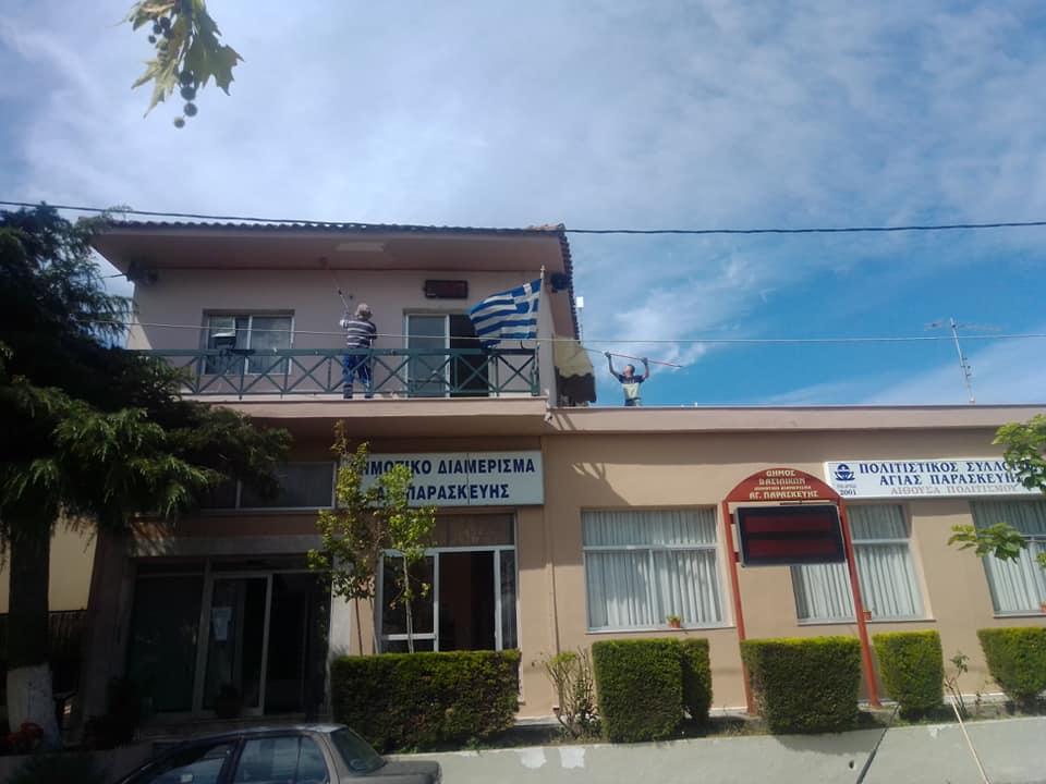 Έργα συντήρησης και εξωραϊσμού στην Αγία Παρασκευή από το δήμο Θέρμης